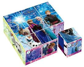 キューブパズル APO-13-94 ディズニー アナと雪の女王/フローズンメモリー 9コマ パズル Puzzle 子供用 幼児 知育玩具 知育パズル 知育 ギフト 誕生日 プレゼント 誕生日プレゼント