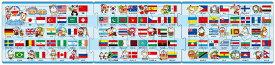 【あす楽】 パノラマパズル APO-24-138 ドラえもん どこでもドラえもん 世界の国旗 18+24+32ピース パズル Puzzle 子供用 幼児 知育玩具 知育パズル 知育 ギフト 誕生日 プレゼント 誕生日プレゼント