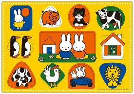 ピクチュアパズル APO-26-922 ミッフィー いろいろなかたち 11ピース パズル Puzzle 子供用 幼児 知育玩具 知育パズル 知育 ギフト 誕生日 プレゼント 誕生日プレゼント