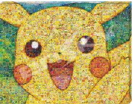 ジグソーパズル ENS-ATB-01 ポケモン アートボードジグソー ポケモンモザイクアート-ピカチュウ- 366ピース パズル Puzzle ギフト 誕生日 プレゼント 誕生日プレゼント