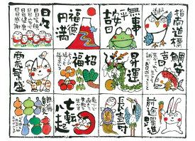 ジグソーパズル EPO-79-149s 安川眞慈 縁起十二福 500ピース パズル Puzzle ギフト 誕生日 プレゼント 誕生日プレゼント