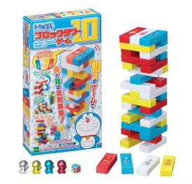 おもちゃ EPT-01380 ドラえもん ブロックタワーゲーム10 誕生日 プレゼント 子供 女の子 男の子 ギフト