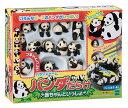 【あす楽】 おもちゃ EPT-06151 バランスゲーム パンダだらけ 赤ちゃんといっしょ 誕生日 プレゼント 子供 女の子 …
