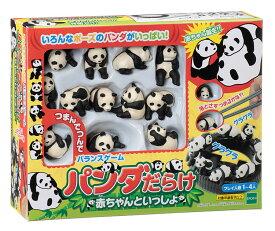 【あす楽】 おもちゃ EPT-06151 バランスゲーム パンダだらけ 赤ちゃんといっしょ 誕生日 プレゼント 子供 女の子 男の子 ギフト