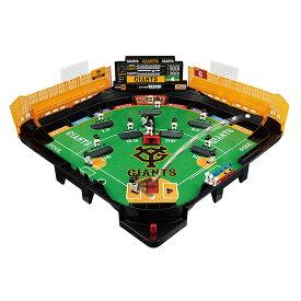 おもちゃ EPT-06167 ボードゲーム 野球盤 3Dエース スタンダード 読売ジャイアンツ [CP-BO] 誕生日 プレゼント 子供 女の子 男の子 ギフト