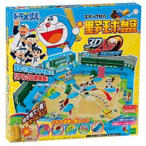 おもちゃ EPT-06210 ボードゲーム ドラえもん野球盤 誕生日 プレゼント 子供 女の子 男の子 ギフト