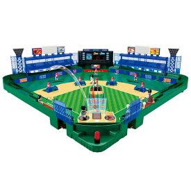 おもちゃ EPT-06482 ボードゲーム 野球盤 3Dエース モンスターコントロール [CP-BO] 誕生日 プレゼント 子供 女の子 男の子 ギフト
