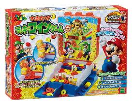 【あす楽】 おもちゃ EPT-06891 スーパーマリオ 大当たり!ラッキーコインゲーム 誕生日 プレゼント 子供 女の子 男の子 ギフト