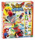 【あす楽】 おもちゃ EPT-07240 スーパーマリオ ぶっ飛び!タワーゲーム 誕生日 プレゼント 子供 女の子 男の子 ギフト