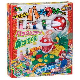 【あす楽】 おもちゃ EPT-07300 ボードゲーム スーパーマリオ かみつき注意!パックンフラワーゲーム 誕生日 プレゼント 子供 女の子 男の子 ギフト