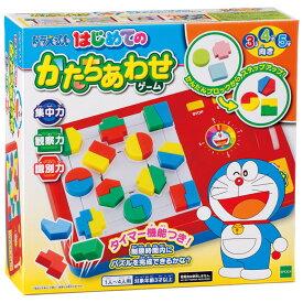 【あす楽】 おもちゃ EPT-07310 ドラえもん ドラえもん はじめてのかたちあわせゲーム 誕生日 プレゼント 子供 女の子 男の子 ギフト