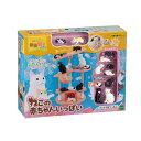 【あす楽】 おもちゃ EPT-07326 バランスゲーム ほっこり動物親子シリーズ ねこの赤ちゃんいっぱい 誕生日 プレゼン…