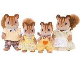 【あす楽】 おもちゃ FS-17 シルバニアファミリー くるみリスファミリー[CP-SF] 誕生日 プレゼント 子供 女の子 3歳 4歳 5歳 6歳 ギフト お人形 シルバニア