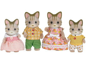 【あす楽】 おもちゃ FS-26 シルバニアファミリー シマネコファミリー[CP-SF] 誕生日 プレゼント 子供 女の子 3歳 4歳 5歳 6歳 ギフト お人形 シルバニア