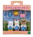 おもちゃ VS-04 シルバニアファミリー ようちえんおともだちセット[CP-SF] 誕生日 プレゼント 子供 女の子 3歳 4…