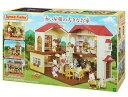 おもちゃ ハ-48 シルバニアファミリー 赤い屋根の大きなお家[CP-SF] 誕生日 プレゼント 子供 女の子 3歳 4歳 5歳 6歳 ギフト お人形 シルバニア