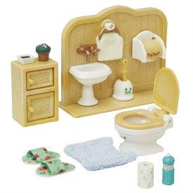 【あす楽】 おもちゃ カ-606 シルバニアファミリー トイレセット[CP-SF] 誕生日 プレゼント 子供 女の子 3歳 4歳 5歳 6歳 ギフト お人形 シルバニア クリスマス クリスマスプレゼント