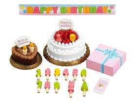 【あす楽】 おもちゃ カ-416 シルバニアファミリー バースデーケーキセット[CP-SF] 誕生日 プレゼント 子供 女の子 3歳 4歳 5歳 6歳 ギフト お人形 シルバニア