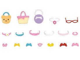 【あす楽】 おもちゃ カ-315 シルバニアファミリー おしゃれアクセサリーセット[CP-SF] 誕生日 プレゼント 子供 女の子 3歳 4歳 5歳 6歳 ギフト お人形 シルバニア