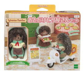 【あす楽】 おもちゃ ミ-81 シルバニアファミリー おとどけピザ屋さんセット[CP-SF] 誕生日 プレゼント 子供 女の子 3歳 4歳 5歳 6歳 ギフト お人形 シルバニア