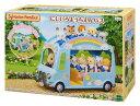 【あす楽】 おもちゃ S-62 シルバニアファミリー にじいろようちえんバス[CP-SF] 誕生日 プレゼント 子供 女の子 …