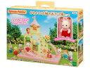 おもちゃ S-64 シルバニアファミリー かわいいお城のあそび場セット[CP-SF] 誕生日 プレゼント 子供 女の子 3歳 4…