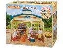 【あす楽】 おもちゃ ミ-86 シルバニアファミリー 森のマーケット[CP-SF] 誕生日 プレゼント 子供 女の子 3歳 4歳…