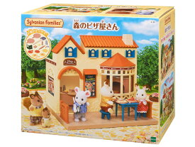 おもちゃ ミ-87 シルバニアファミリー 森のピザ屋さん[CP-SF] 誕生日 プレゼント 子供 女の子 3歳 4歳 5歳 6歳 ギフト お人形 シルバニア