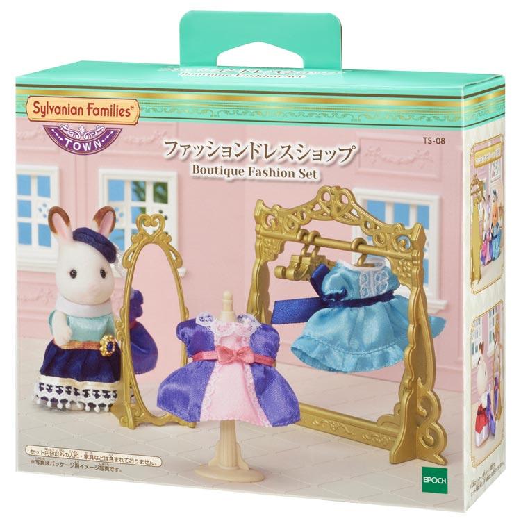 TS-08 シルバニアファミリー ファッションドレスショップ おもちゃ [CP-SF] 誕生日 プレゼント 子供 女の子 3歳 4歳 5歳 6歳 ギフト お人形 シルバニア
