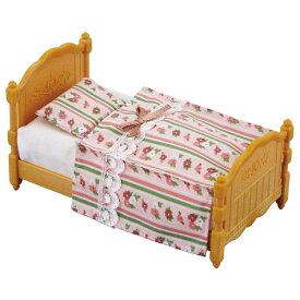 【あす楽】 おもちゃ カ-523 シルバニアファミリー シングルベッド[CP-SF] 誕生日 プレゼント 子供 女の子 3歳 4歳 5歳 6歳 ギフト お人形 シルバニア