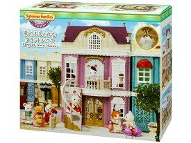 【あす楽】 おもちゃ TH-02 シルバニアファミリー 街のおしゃれなグランドハウス[CP-SF] 誕生日 プレゼント 子供 女の子 3歳 4歳 5歳 6歳 ギフト お人形 シルバニア