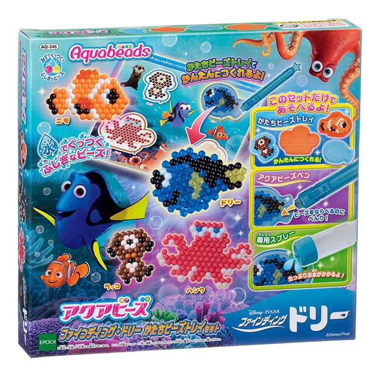 【あす楽】 おもちゃ AQ-245 アクアビーズ ファインディング・ドリーかたちビーズトレイセット[CP-AQ] 誕生日 プレゼント 子供 ビーズ 女の子 男の子 5歳 6歳 ギフト