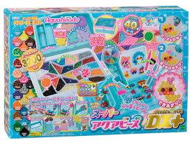 【あす楽】 おもちゃ AQ-S60 アクアビーズ スーパー アクアビーズ DX(デラックス)プラス[CP-AQ] 誕生日 プレゼント 子供 ビーズ 女の子 男の子 5歳 6歳 ギフト
