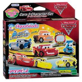 おもちゃ AQ-269 アクアビーズ カーズ3 キャラクターセット[CP-AQ] 誕生日 プレゼント 子供 ビーズ 女の子 男の子 5歳 6歳 ギフト