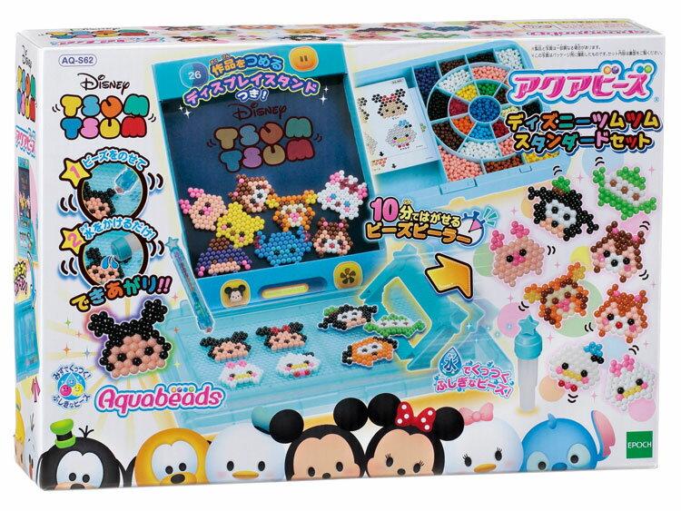 おもちゃ AQ-S62 アクアビーズ ディズニーツムツム スタンダードセット[CP-AQ] 誕生日 プレゼント 子供 ビーズ 女の子 男の子 5歳 6歳 ギフト