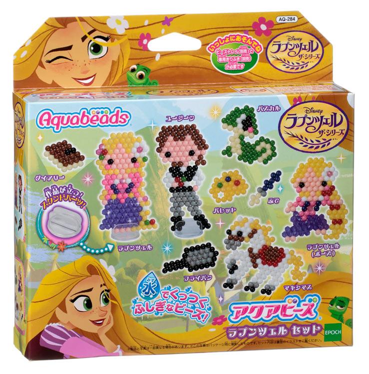 【あす楽】 おもちゃ AQ-284 アクアビーズ ラプンツェルセット[CP-AQ] 誕生日 プレゼント 子供 ビーズ 女の子 男の子 5歳 6歳 ギフト