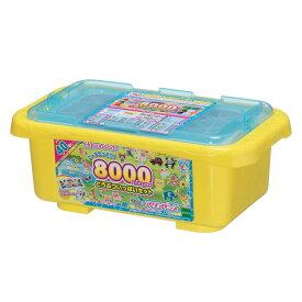 【あす楽】 おもちゃ AQ-291 アクアビーズ 8000ビーズコンテナどうぶついっぱいセット[CP-AQ] 誕生日 プレゼント 子供 ビーズ 女の子 男の子 5歳 6歳 ギフト