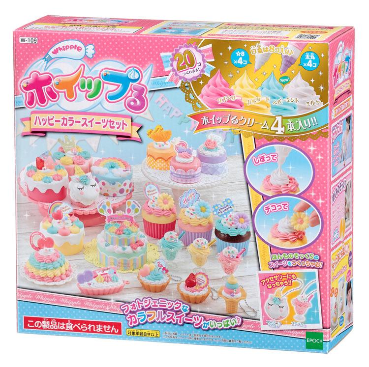 W-109 ホイップる ハッピーカラースイーツセット おもちゃ [CP-WH] 誕生日 プレゼント 子供 女の子 男の子 6歳 7歳 8歳 ギフト パティシエ ホイップル