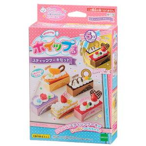 おもちゃ W-116 ホイップる スティックケーキセット[CP-WH] 誕生日 プレゼント 子供 女の子 男の子 6歳 7歳 8歳 ギフト パティシエ ホイップル