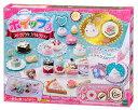 【あす楽】 おもちゃ WA-05 ホイップる スイーツアクセ プチセレクション[CP-WH] 誕生日 プレゼント 子供 女の子 …