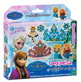 おもちゃ AQ-213 アクアビーズ アナと雪の女王ティアラセット[CP-AQ] 誕生日 プレゼント 子供 ビーズ 女の子 男の子 5歳 6歳 ギフト