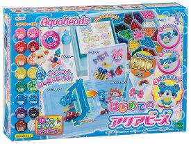 【あす楽】 おもちゃ AQ-S55 アクアビーズ はじめてのアクアビーズ[CP-AQ] 誕生日 プレゼント 子供 ビーズ 女の子 男の子 5歳 6歳 ギフト