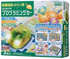 知育玩具 GKN-83008 カードでピピッと はじめてのプログラミングカー ギフト 誕生日 プレゼント 知育玩具