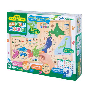 木製パズル GKN-83809 学研の遊びながらよくわかる 木製パズル 日本地図 47ピース パズル Puzzle 子供用 幼児 知育玩具 知育パズル 知育 ギフト 誕生日 プレゼント 誕生日プレゼント