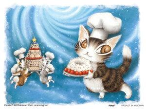ジグソーパズル YAM-2301-07 わちふぃーるど 青い星のケーキ  150ピース パズル Puzzle ギフト 誕生日 プレゼント