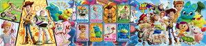 【あす楽】 パノラマパズル APO-24-142 ディズニー トイ・ストーリー4 10+15+20ピース パズル Puzzle 子供用 幼児 知育玩具 知育パズル 知育 ギフト 誕生日 プレゼント 誕生日プレゼント