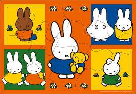 ピクチュアパズル APO-26-38 ミッフィー ミッフィーとおともだち 15ピース パズル Puzzle 子供用 幼児 知育玩具 知育パズル 知育 ギフト 誕生日 プレゼント 誕生日プレゼント