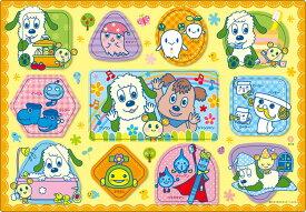 【あす楽】 ピクチュアパズル APO-26-923 いないいないばぁっ ワンワンとおともだち 11ピース パズル Puzzle 子供用 幼児 知育玩具 知育パズル 知育 ギフト 誕生日 プレゼント 誕生日プレゼント