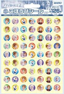 雑貨 BEV-SL-221 ごほうびシール アナと雪の女王2 ごほうびシール プチ 文具 シール ギフト 誕生日 プレゼント 誕生日プレゼント