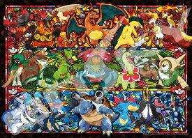 ジグソーパズル ENS-500-342 ポケモン 始まりはいつも 500ピース パズル Puzzle ギフト 誕生日 プレゼント
